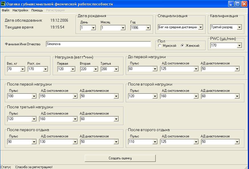 бесплатно скачать русификатор winamp 5 25 868 beta: